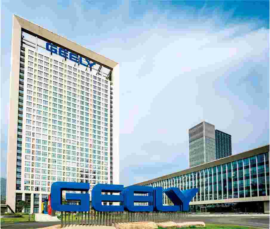 "Geely Holding Group - ООО ""Гермес"""